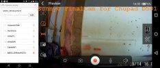 Chupad D501 FinalCam WiFi App.jpg