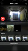 Screenshot_2017-04-01-14-48-41-495_com.xiaomi.smarthome.png