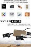 Snowden W007 (9).jpg