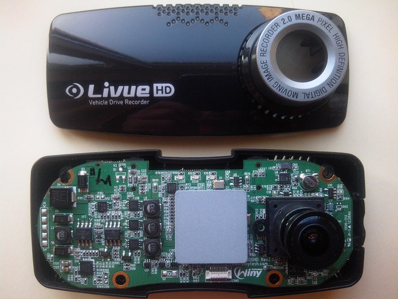 Livue LB100 Disassembled 1