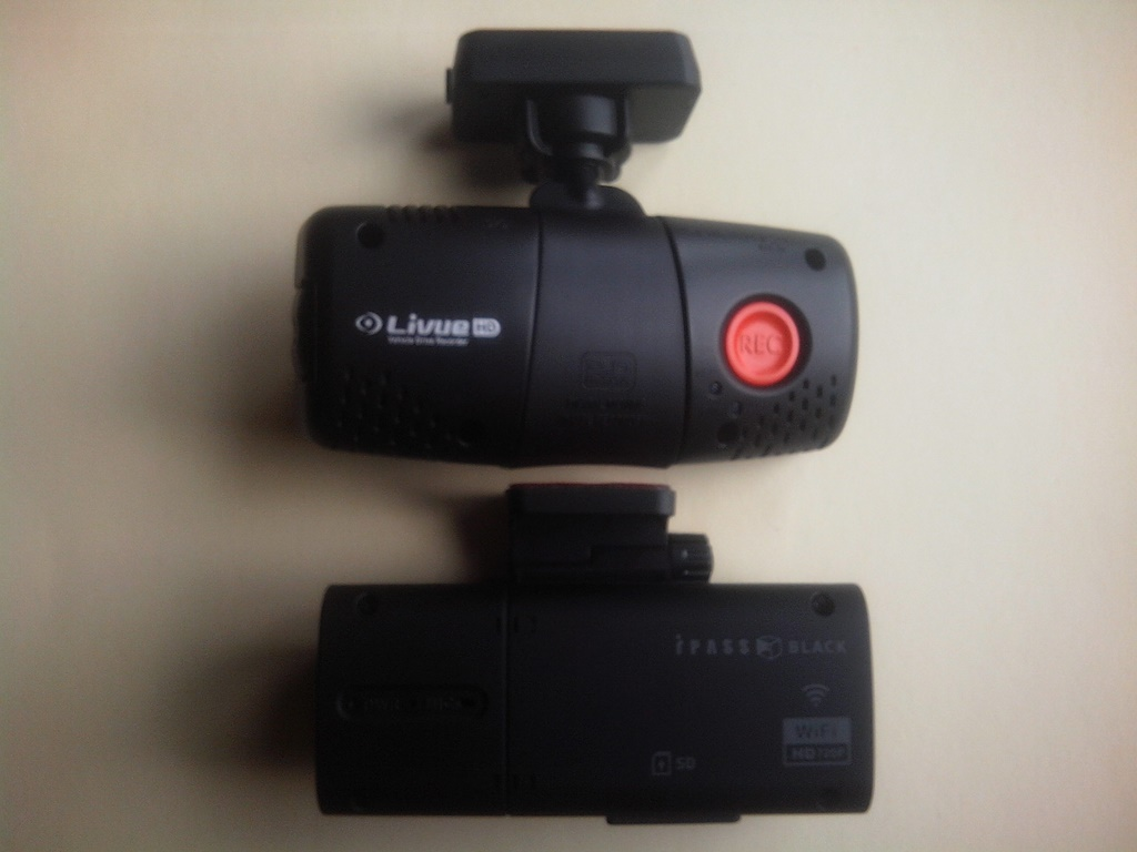 Livue LB100 vs Itronics ITB-250HD 3
