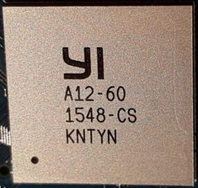 Xiaomi Yi Dash Cam Yi Processor