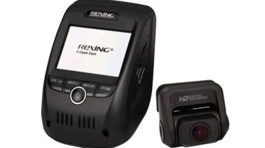 Rexing V1P Pro Dual