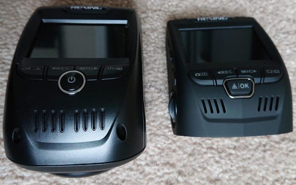 Rexing V1P Pro Dual Comparison